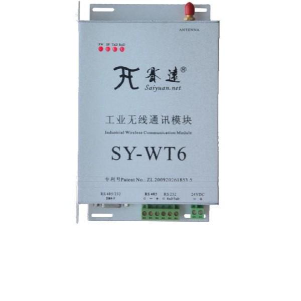 赛远-SY-WT6系列