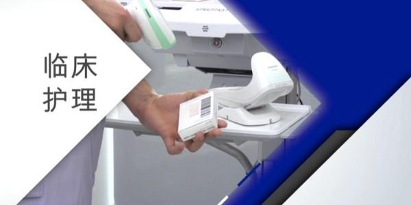 条码扫描系统在医疗领域无立足之地?真相出人意料!