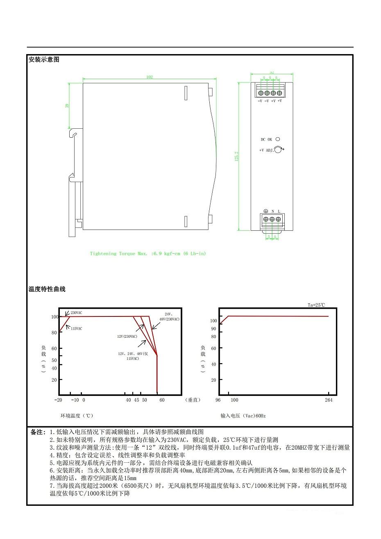 MQR075详情图 (3)