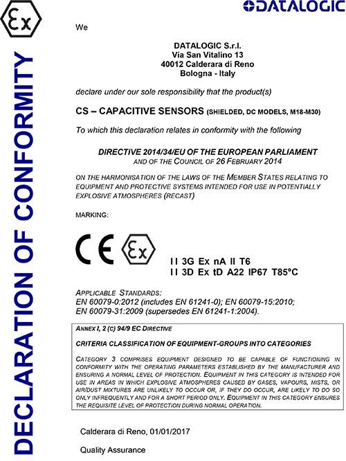 米秀资质证书-CS认证