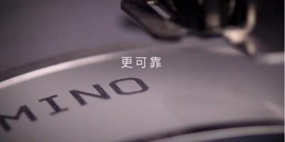 多米诺-Ax150i小字符喷码机