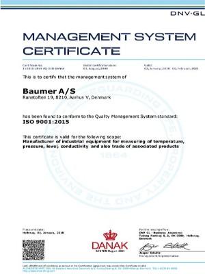 米秀资质证书-ISO9001:2015