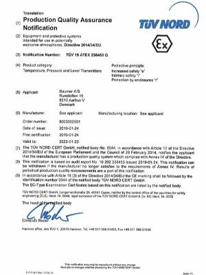 米秀资质证书-生产质量保证通知