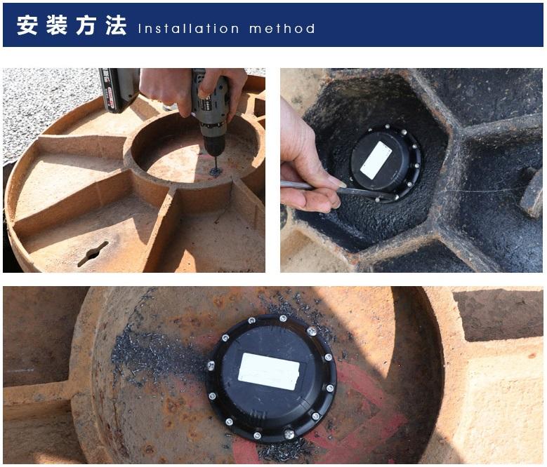 智能井盖监测传感器 (7)