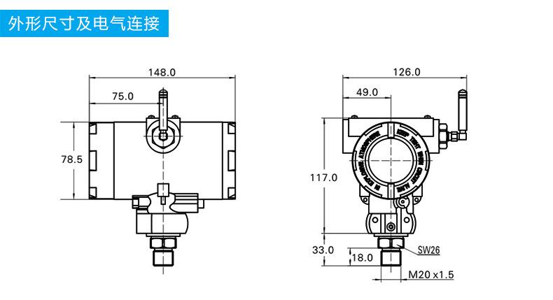 无线压力传感器 (3)