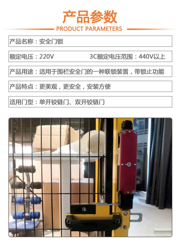 围栏安全门锁 (4)