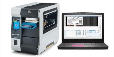 UDI标签打印验证技术一体机
