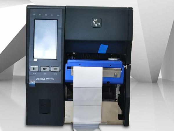 斑马-UDI标签打印检测一体机