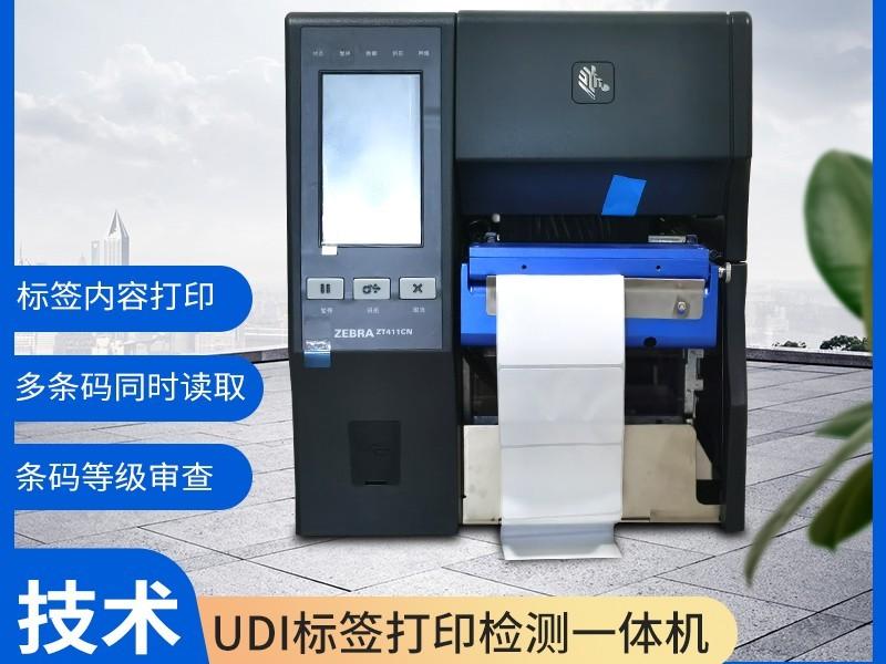条码等级检测打印机