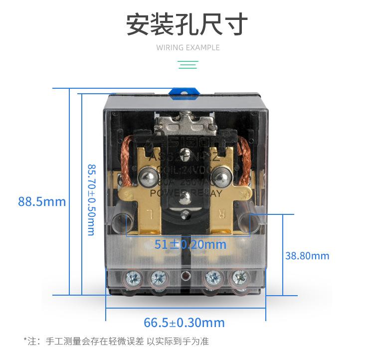 8脚继电器JQX-62FN 2Z (8)