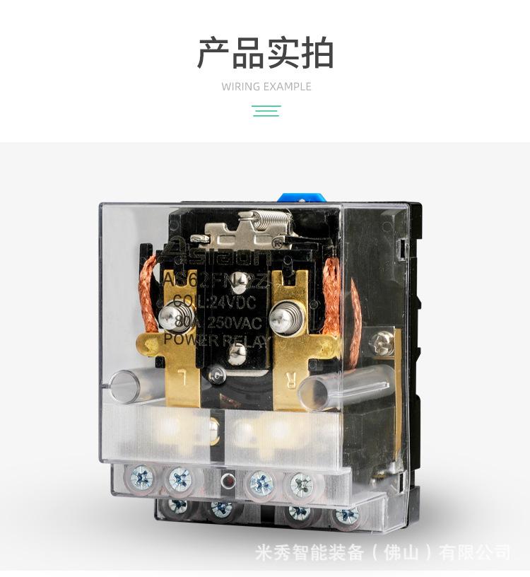 8脚继电器JQX-62FN 2Z (9)