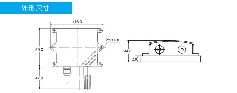 温湿度传感器 (1)