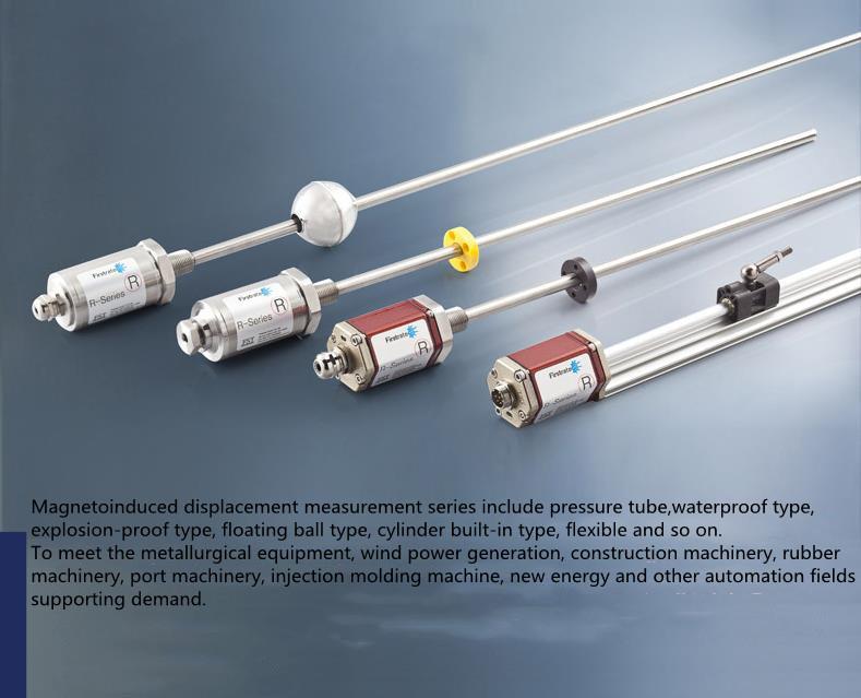 磁致伸缩位移传感器 (1)