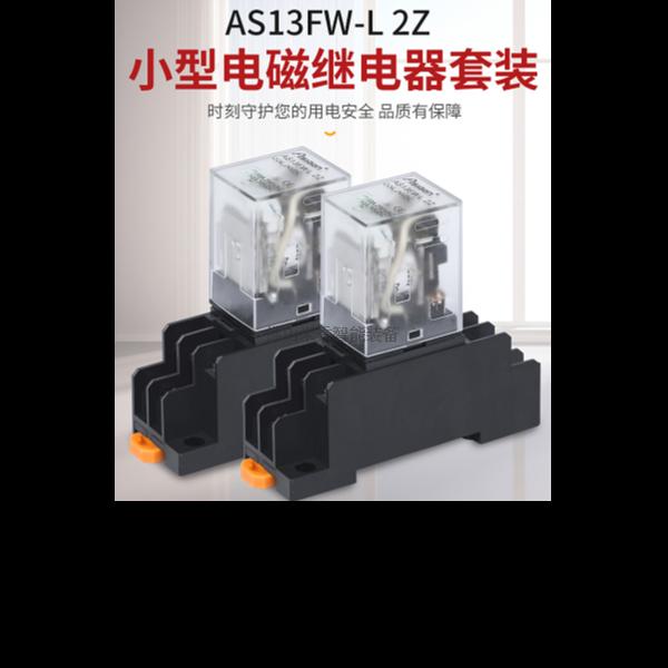 亚洲龙-电磁继电器AS13FW-L 2Z