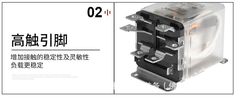 中间继电器JQX-59F (11)