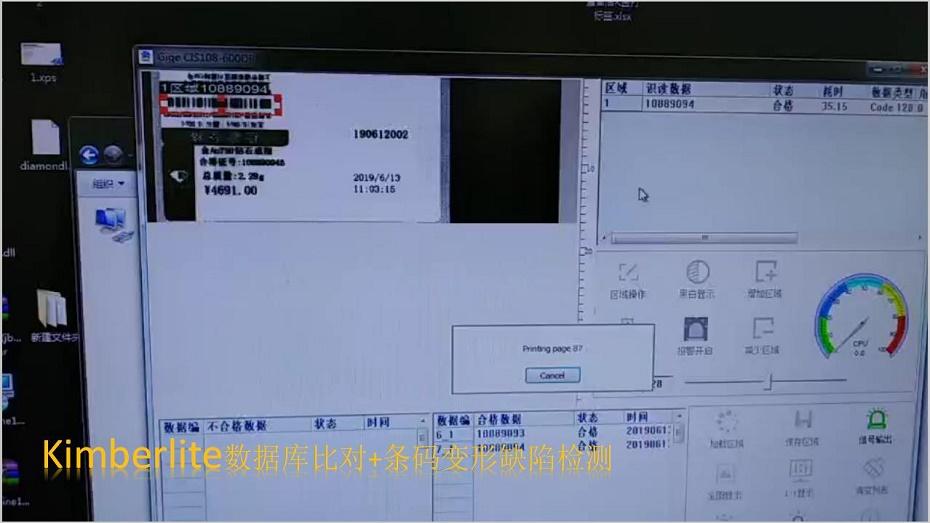 打印机详情图 (3)