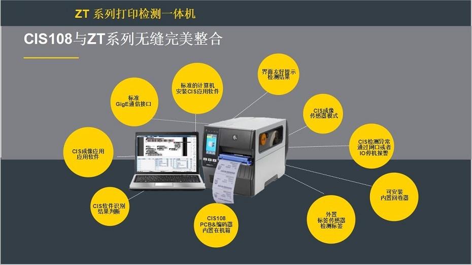打印机详情图 (1)